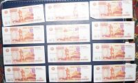 Отдается в дар Маленькие бумажные денежные купюры — муляж.