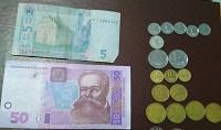 Отдается в дар Монеты и банкноты Украины