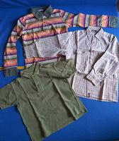 Отдается в дар Одежда с оттенком хаки для мальчика — осталась №2