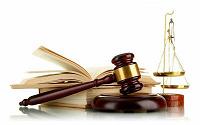 Отдается в дар Юридическая помощь