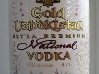 Отдается в дар Футляр-тубус от водки Gold Uzbekistan