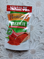 Отдается в дар Перец красный