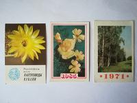 Отдается в дар Календарики цветы, природа