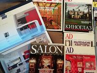 Отдается в дар Журналы по интерьерам и частным домам