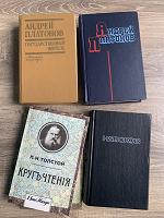 Отдается в дар Платонов, Набоков, Толстой