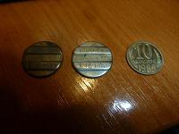 Отдается в дар Жетоны и 10копеек СССР 1989год