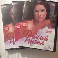 Отдается в дар Дикий ангел на DVD