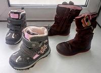 Отдается в дар Две пары детской обуви