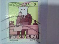 Отдается в дар Почтовая марка.