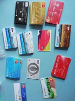 Отдается в дар Образцы банковских карт