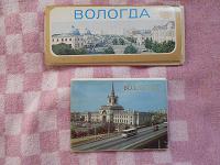 Отдается в дар Наборы открыток по теме «Города»
