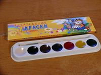 Отдается в дар Акварельные краски