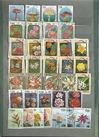 Отдается в дар Кубинские марки с цветами