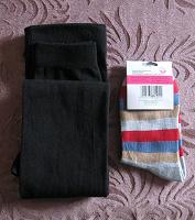 Отдается в дар Леггинсы и носки