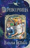 Отдается в дар Фэнтези: Космические миры