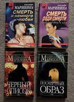 Отдается в дар Детективы Маринина