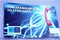 Отдается в дар Телефонная карта Турции