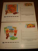 Отдается в дар Почтовая карточка с оринальной маркой