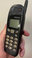 Отдается в дар Nokia 5110