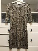 Отдается в дар Платье OODJII, под рептилию, размер XS