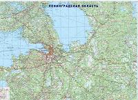 Отдается в дар Карта Ленинградской области