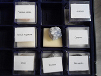 Отдается в дар Камни/минералы в коллекцию