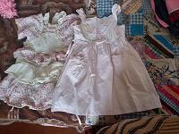 Отдается в дар и снова одежда девичья.