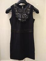 Отдается в дар Мини платье или удлиненная блузка?