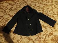 Отдается в дар Винтажная куртка-пиджачок