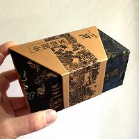 Отдается в дар Шкатулка коробочка