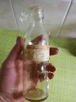 Отдается в дар Медицинская бутылочка