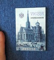 Отдается в дар Магнитик из Вены