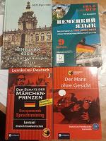Отдается в дар Пособия по немецкому языку