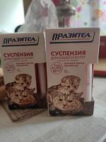 Отдается в дар Празител, препарат против гельминтов