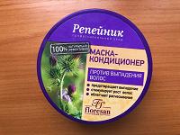 Отдается в дар Маска-кондиционер Репейник