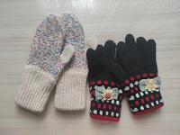 Отдается в дар Варежки и перчатки