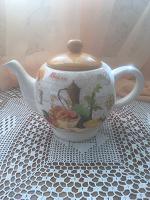 Отдается в дар Чайник керамический заварочный.