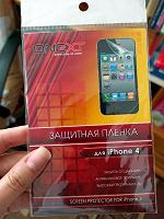 Отдается в дар Пленка для iPhone 4