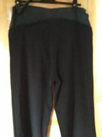 Отдается в дар Теплые черные брюки для беременных размер L