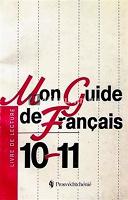 Отдается в дар Пособие по французскому языку