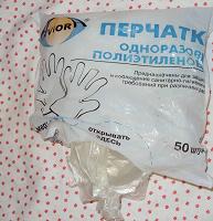 Отдается в дар перчатки одноразовые