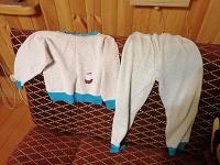 Отдается в дар Пижамы детские на рост 110