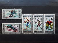 Отдается в дар Зимние Олимпийские Игры 1976 Года, Инсбрук. марки Болгарии.
