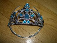 Отдается в дар корона