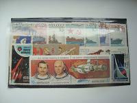 Отдается в дар марки Советские