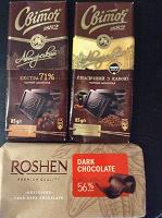 Отдается в дар Обертки от шоколада.