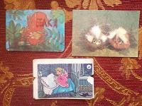 Отдается в дар Советские карманные календарики