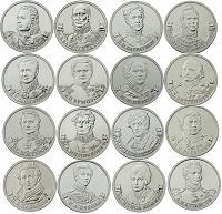 Отдается в дар Юбилейные монеты 2 рубля