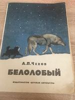 Отдается в дар Книги Издательства «Детская литература»