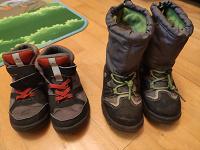 Отдается в дар Обувь на мальчика, демисезон. 27 размер